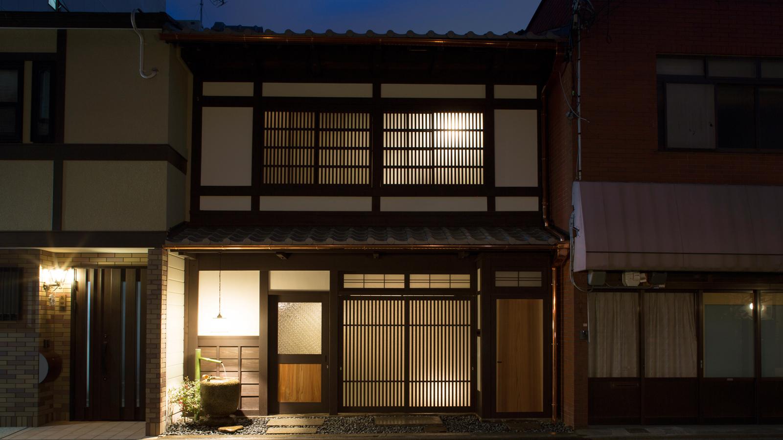 slider-Matsu-Sho-An-facade